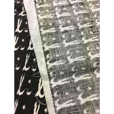 画像2: 生地:総柄麻プリント(黒)1パネル88×148